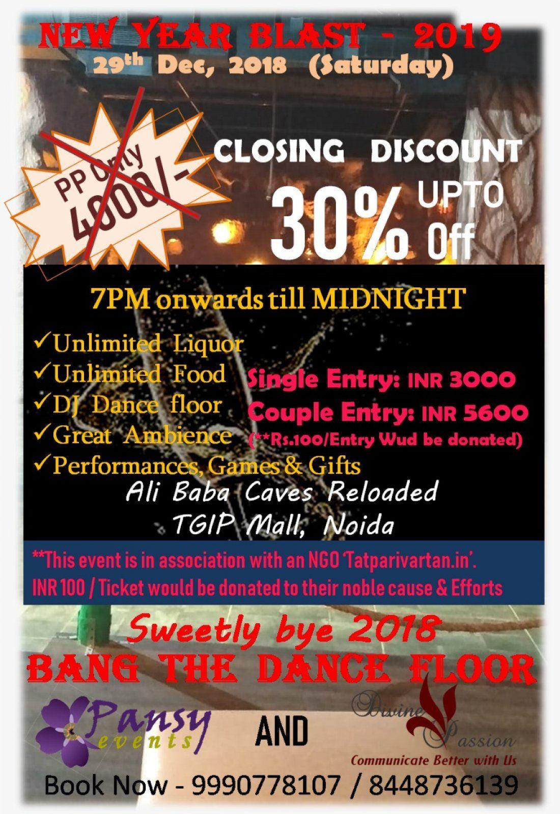 New Year Blast -2019