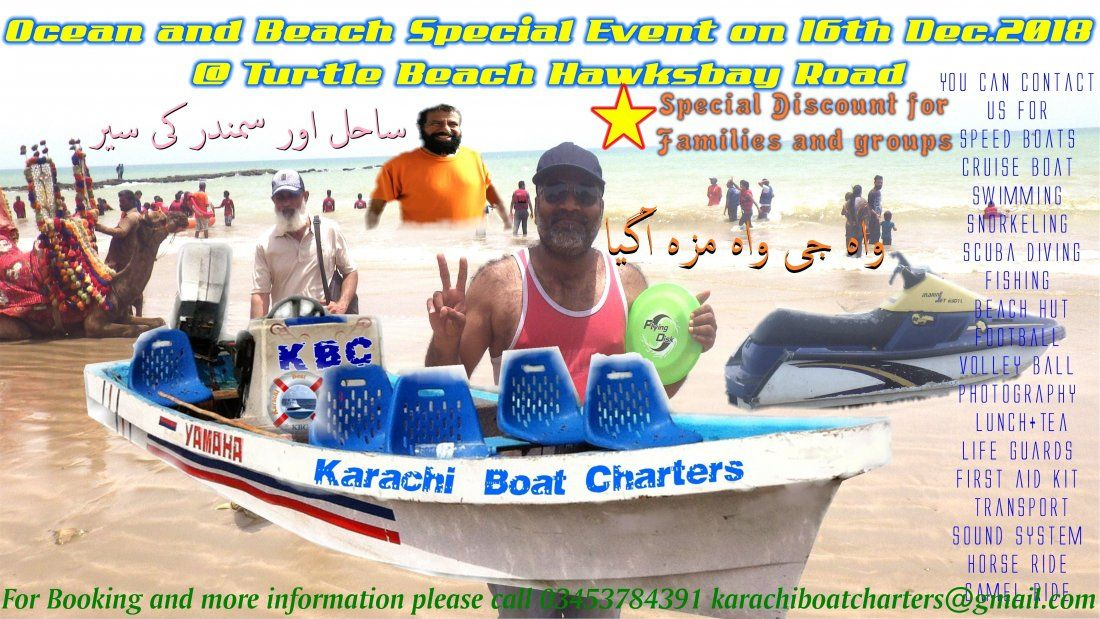 Ocean and Beach Special Event