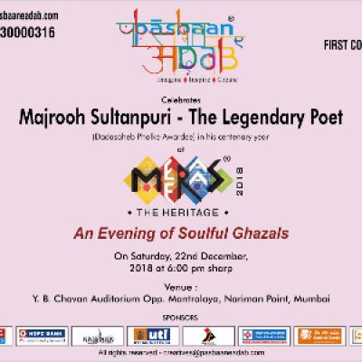 Meeraas 2018 - an evening of soulful ghazals honoring Majrooh Sultanpuri