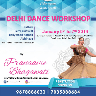 Amrapali Delhi Dance Workshop