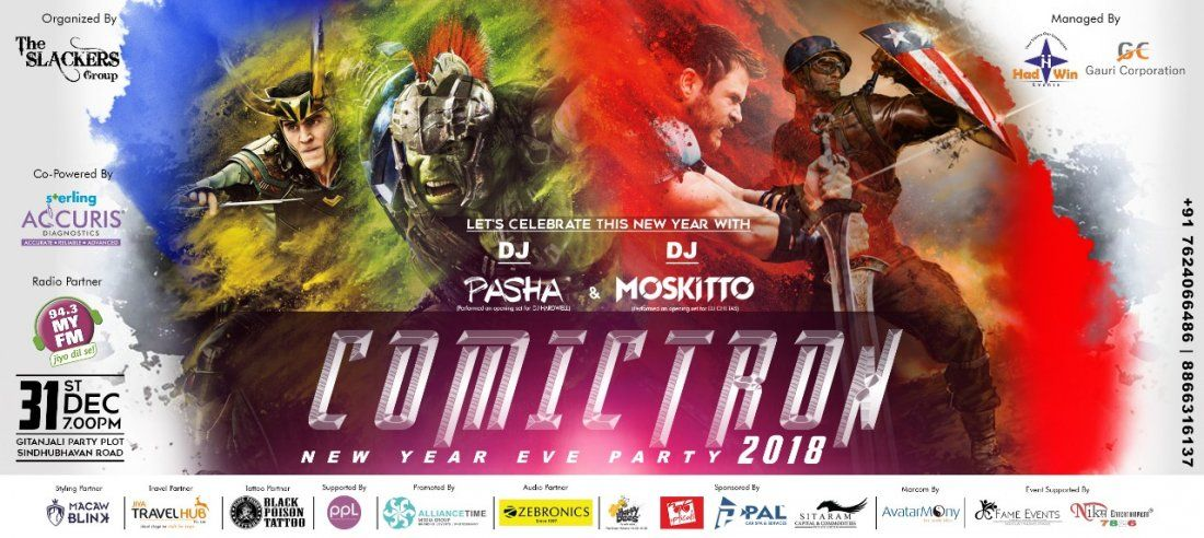 Comictron 2018 - New Year Party (DJ Pasha & DJ Moskitto)