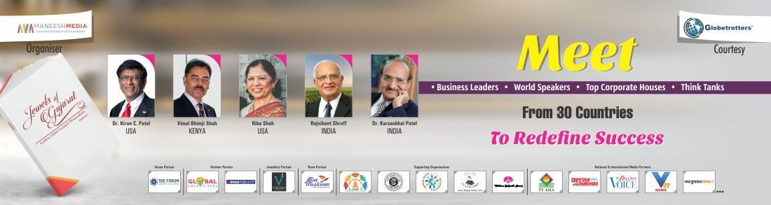 Jewels of Gujarat - Leading Global Gujarati Personalities