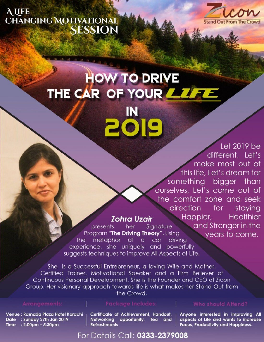 How to Drive the Car of Your Life in 2019