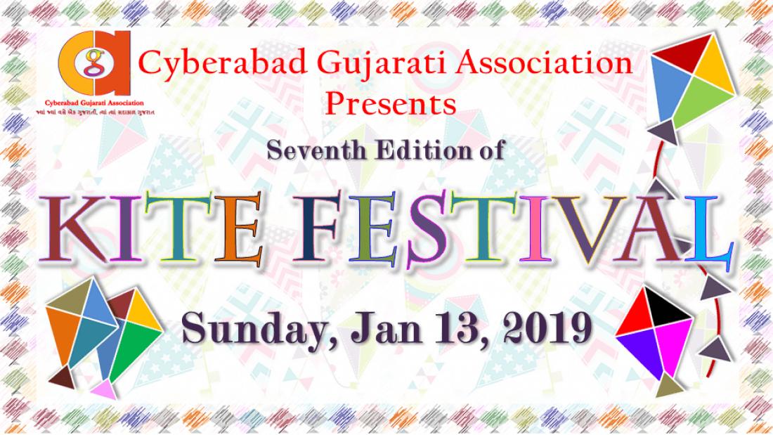 Kite Festival 2019 Kite Flying Feast by CGA on Uttarayan