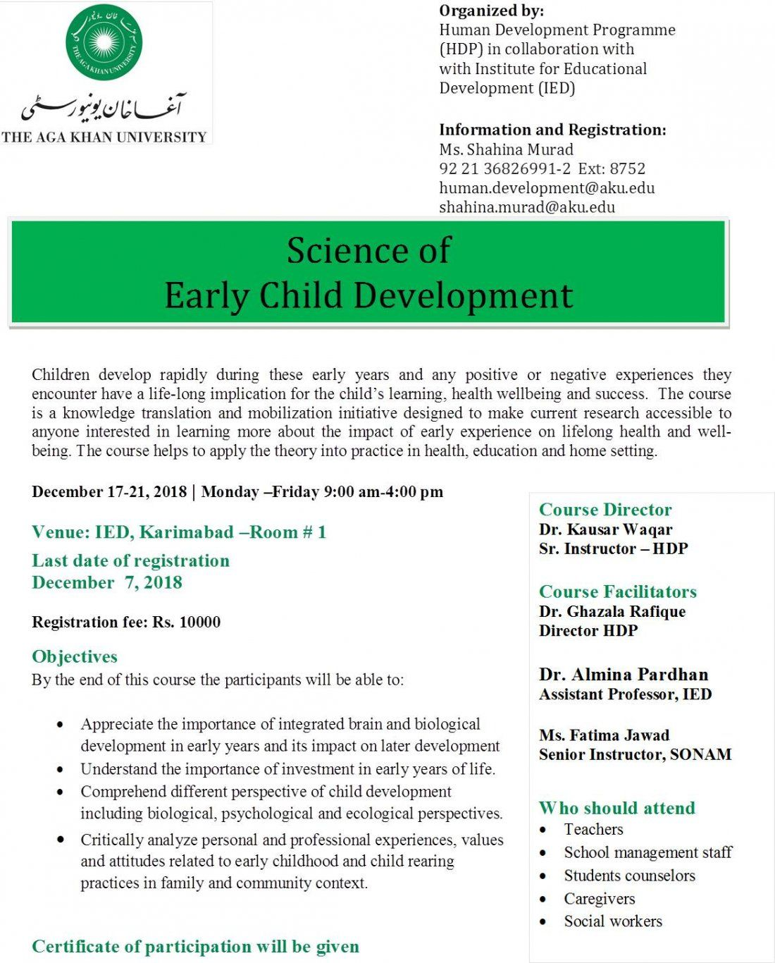 Course on Science of Early Child Development (ECD)