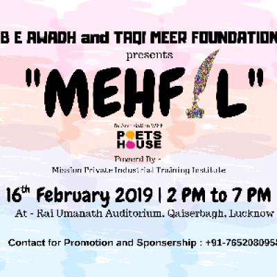 Mehfil 2019