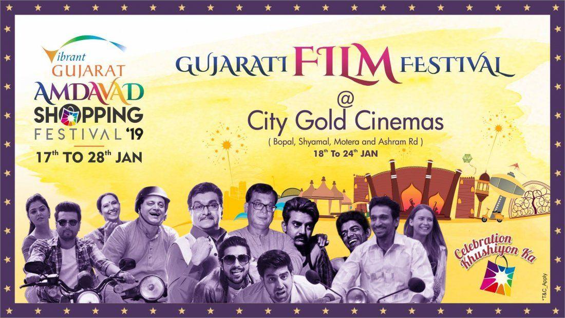 Gujarati Film Festival By Amdavad Shopping Festival