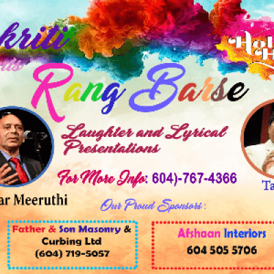 Rang Barse Celebration of Holi with laughter poets and lyricist from India
