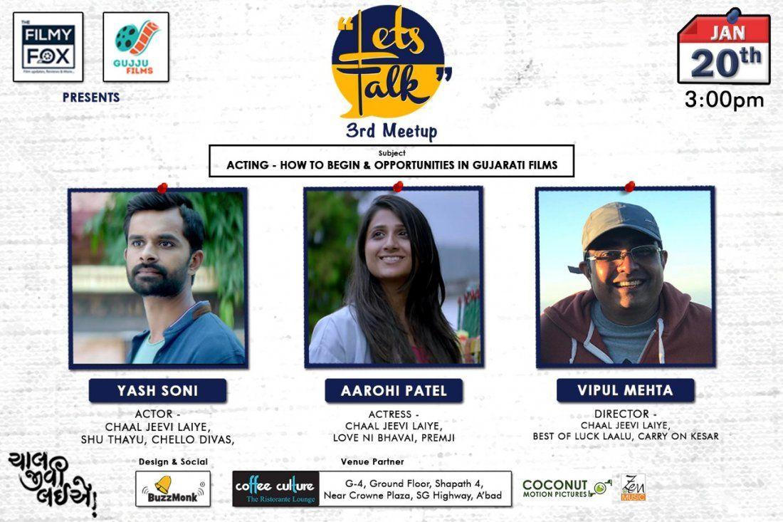 Lets Talk - 3rd Meetup