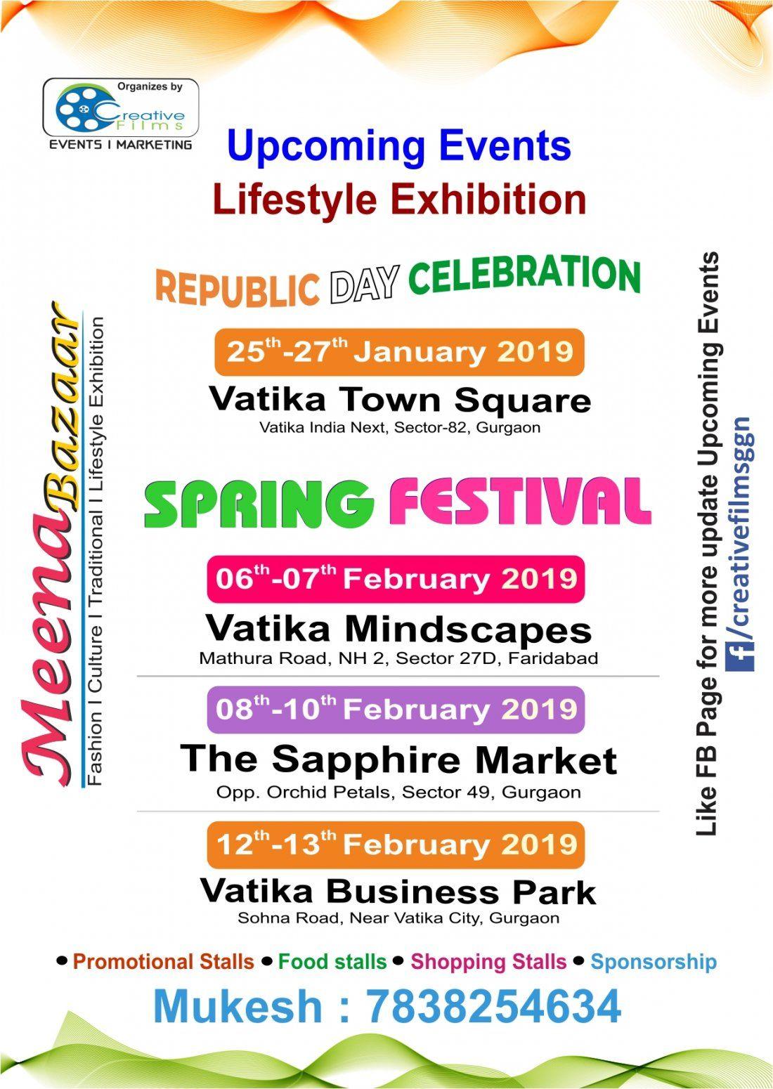 Republic Day Special  Vatika Town Square Market Sector-82