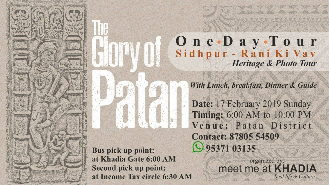 The glory of Patan (Heritage & Photo Tour)