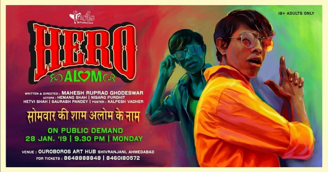 Hero Alom - Hindi Play