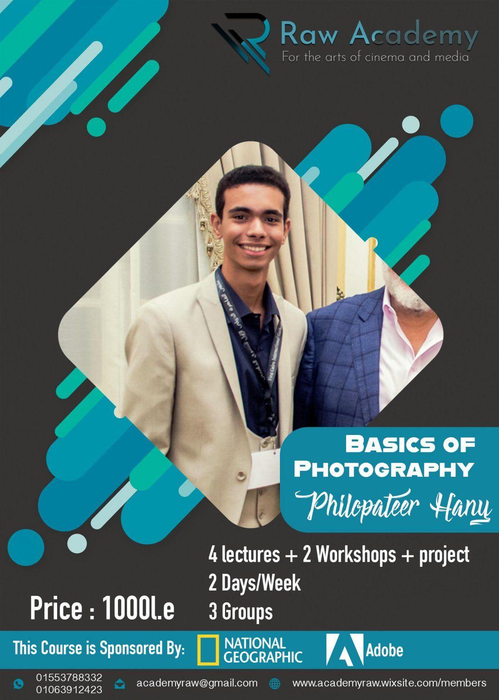 Basics of Photography I Philopateer Hany