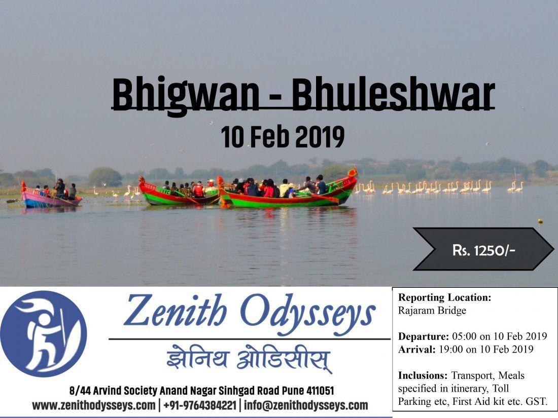 One Day Trip to Bhigwan for Birdwatching