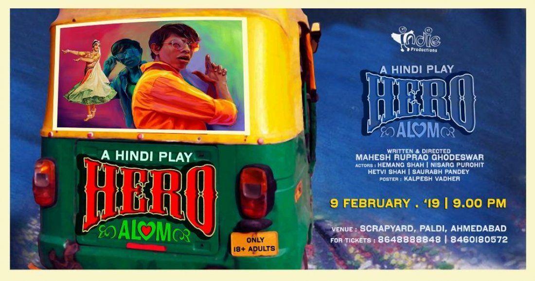Hero Alom - Hindi Natak