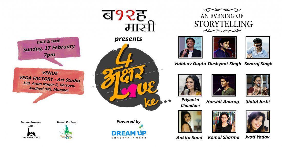 4 AKSHAR LOVE KE - Storytelling Event
