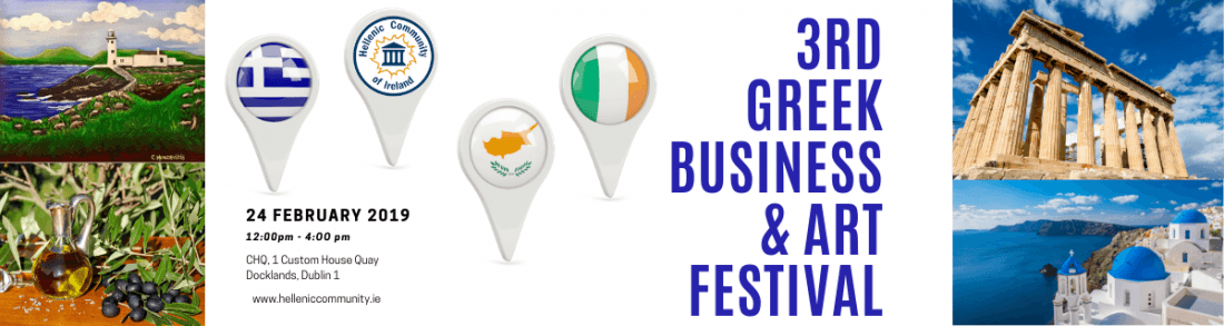 3rd Greek Business and Arts Festival