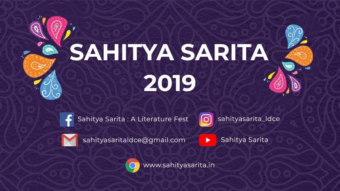 Sahitya Sarita 2019