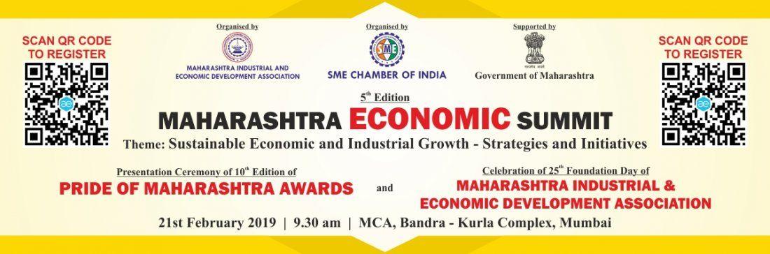 5th Edition - MAHARASHTRA ECONOMIC SUMMIT