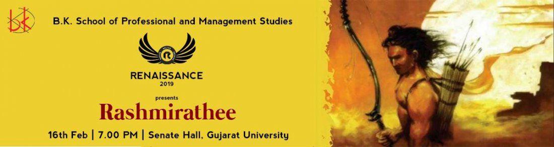 Chintan Pandyas Rashmirathee (Dramatic Reading)