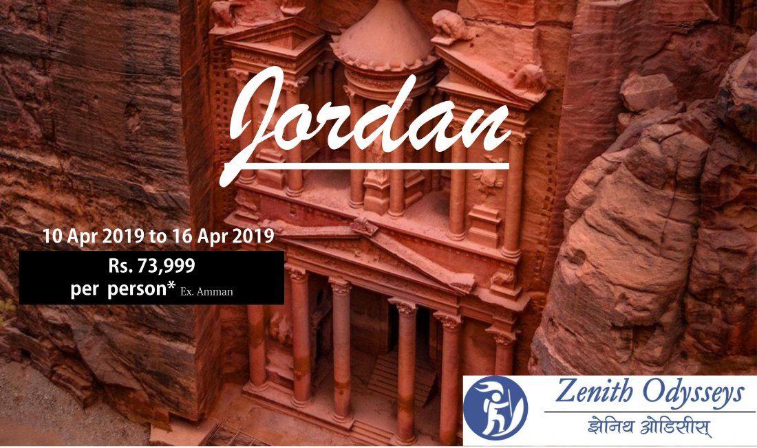 Tour to Jordan