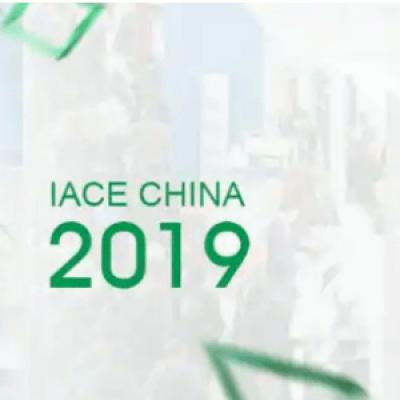 IACE CHINA 2019