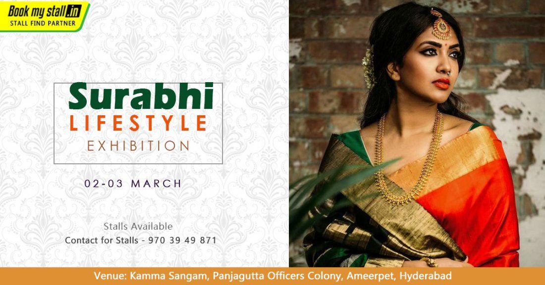 Surabhi LifeStyle Exhibition  Kamma Sangam at Hyderabad - BookMyStall