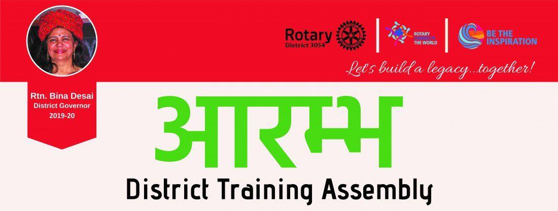 AARAMBH - Rotary District Training Assembly 2019