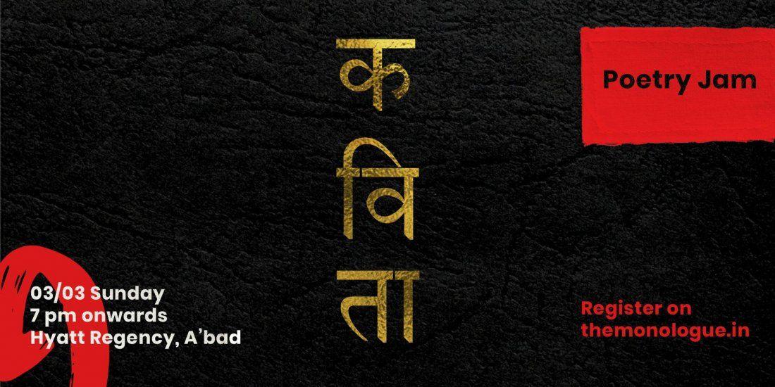 Poetry Jam Ahmedabad