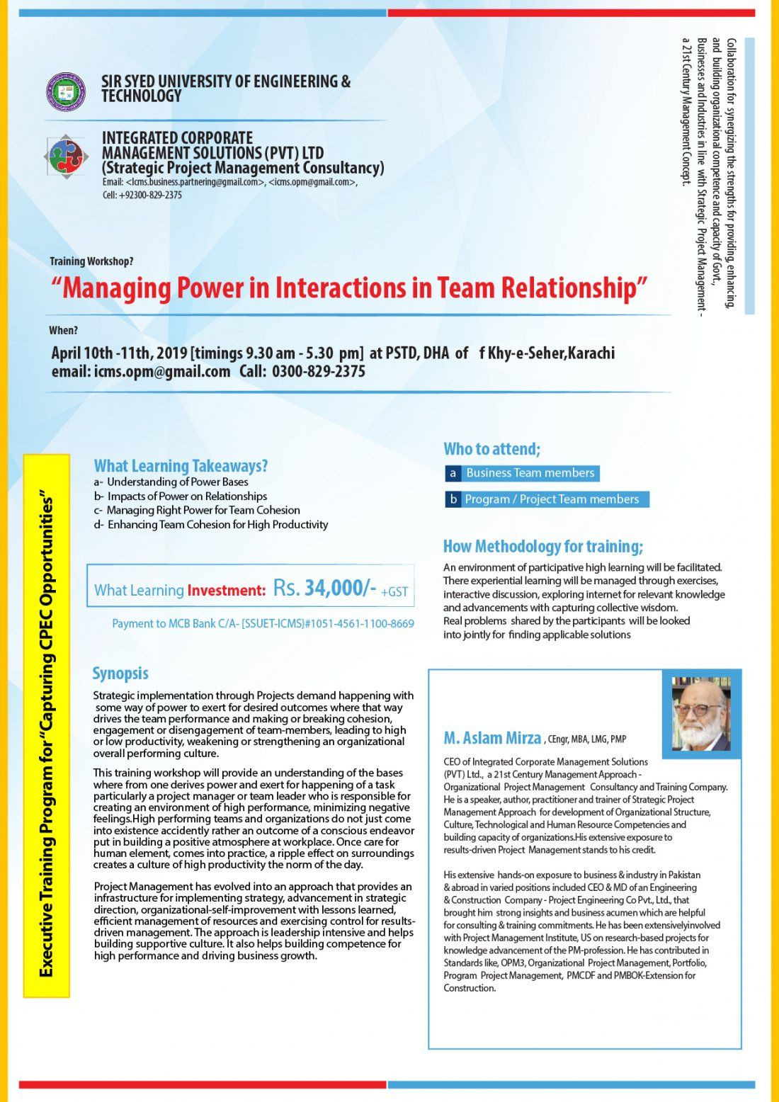 Training Workshop - Managing Power in Interaction in Team Relationship