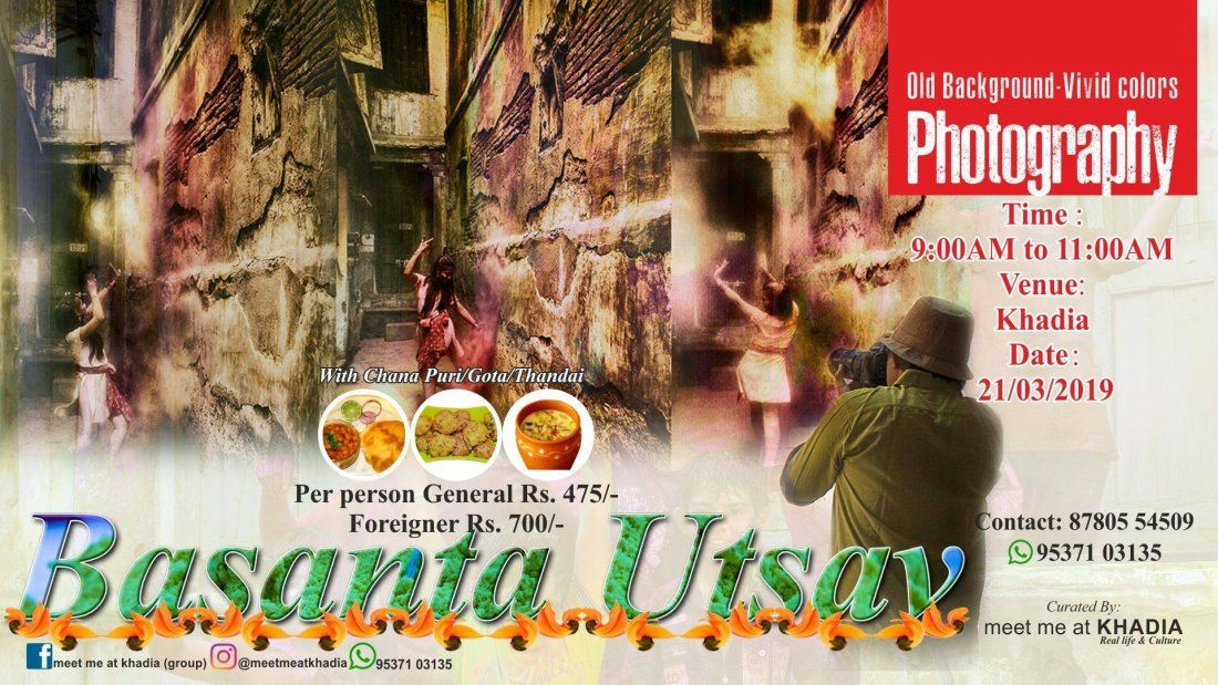 Basanta Utsav Photo walk & Holi Celebration in Pol area