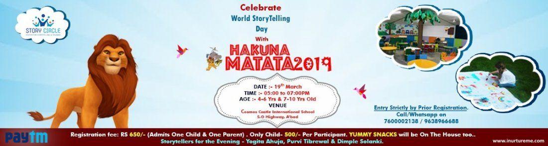 HAKUNA MATATA2019_African Storytelling Carnival for Kids n Parents