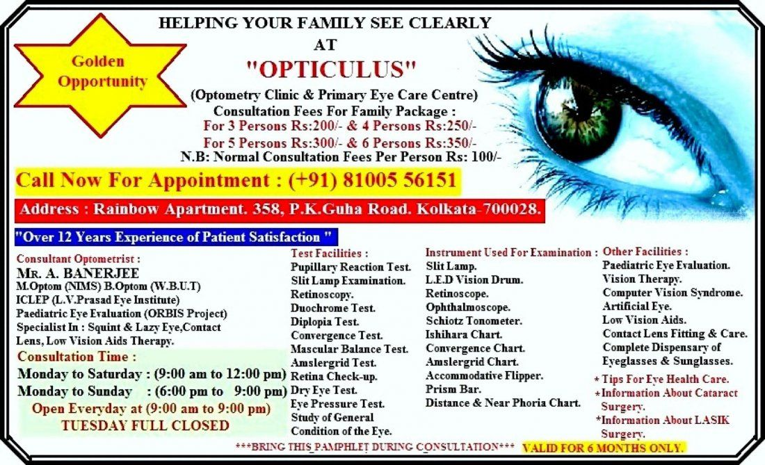 Helping Your Family See Clearly at OPTICULUS