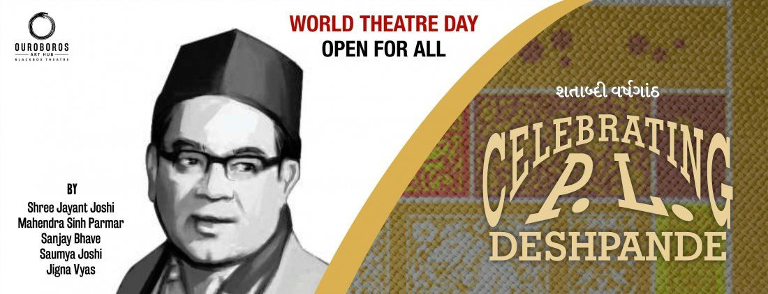 World Theatre Day - P. L. Deshpande - Celebrating 100 Years