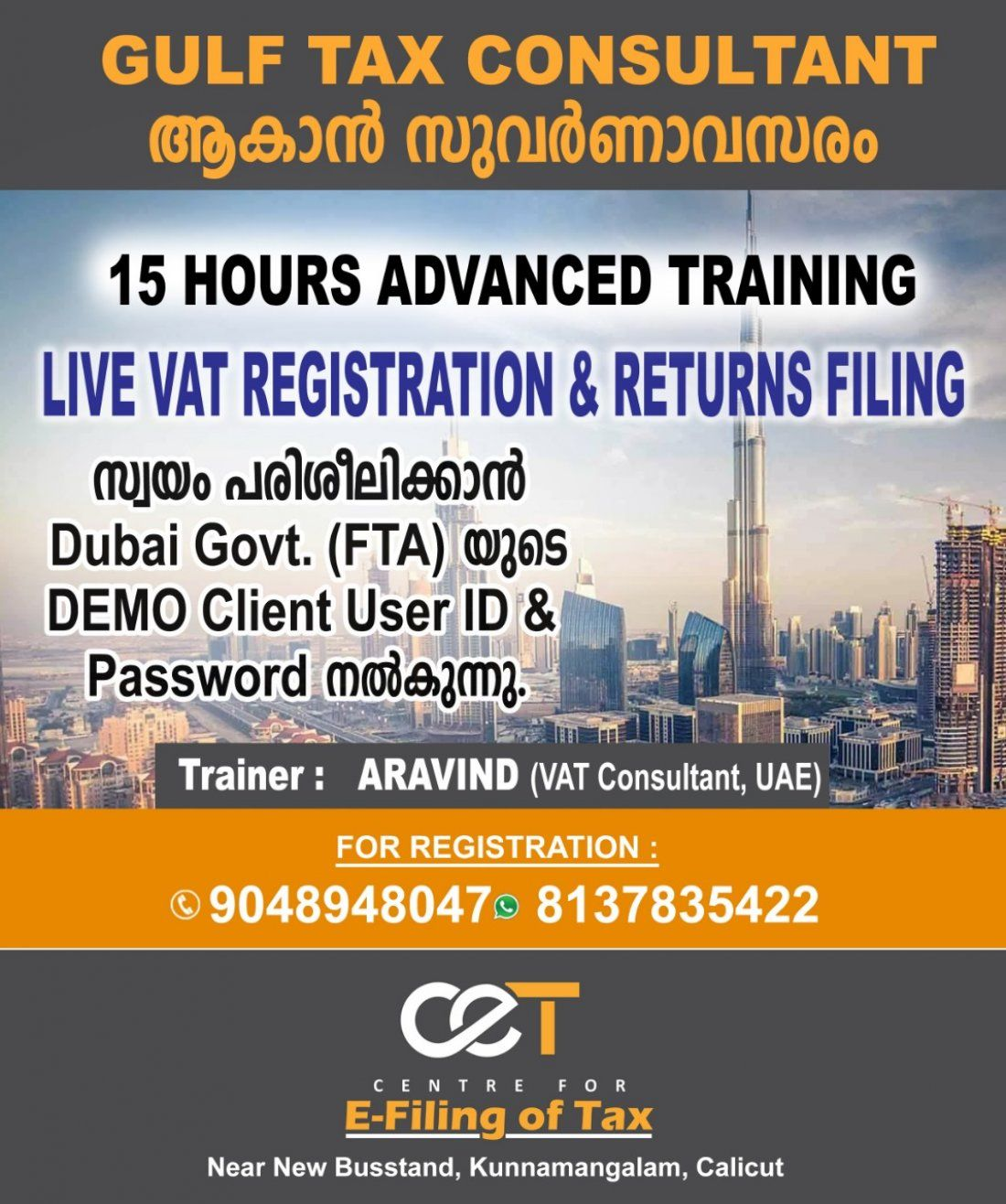 Gulf Tax Adavnced Live Training