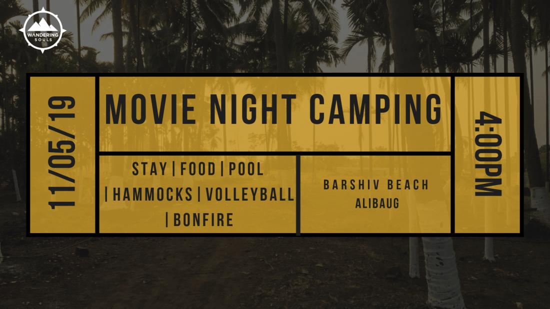 Movie Night Camping