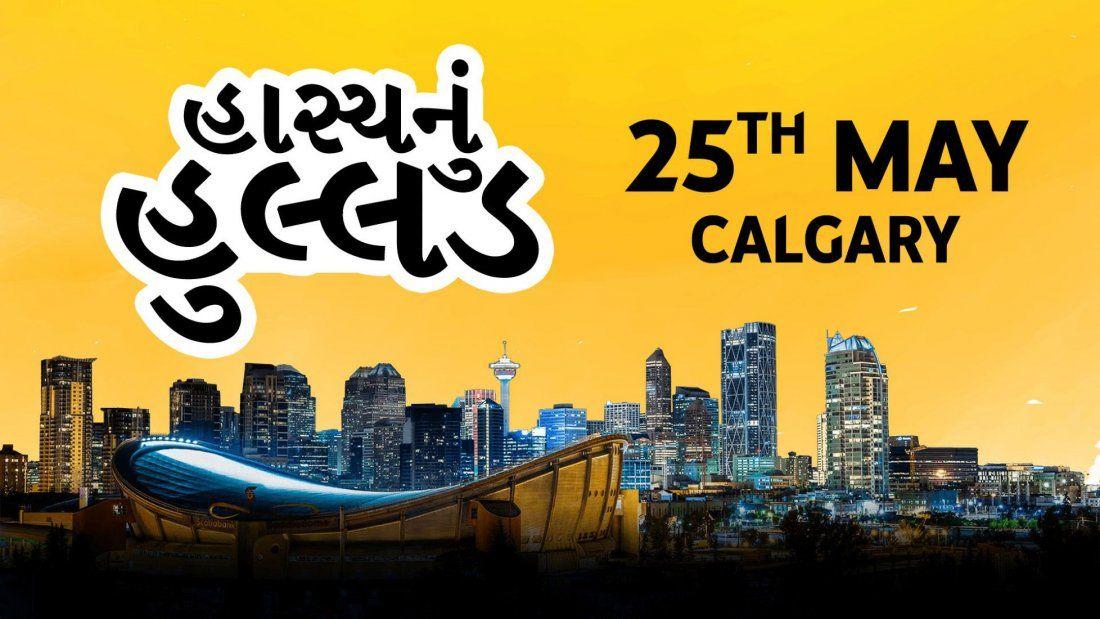 Hasya Nu Hullad by Dinkar Mehta - Calgary