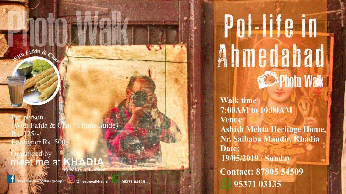 Pol-life in Ahmedabad