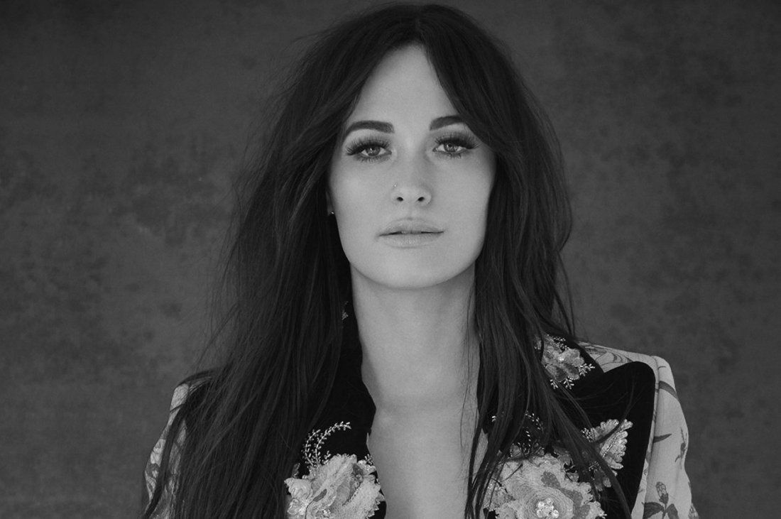 Kacey Musgraves at Charlotte Metro Credit Union Amphitheatre Charlotte NC