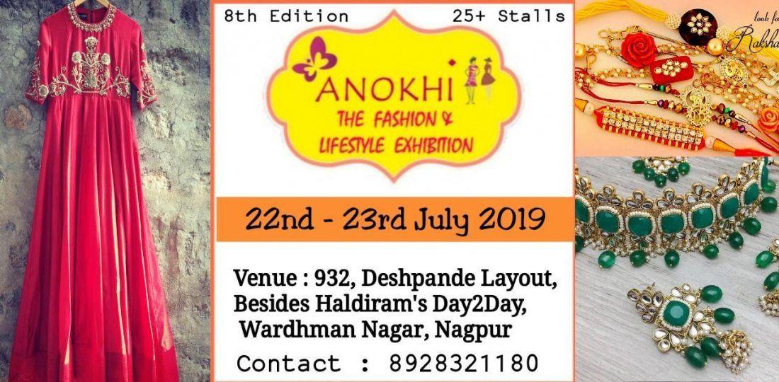 ANOKHI - THE FASHION & LIFESTYLE EXHIBITION