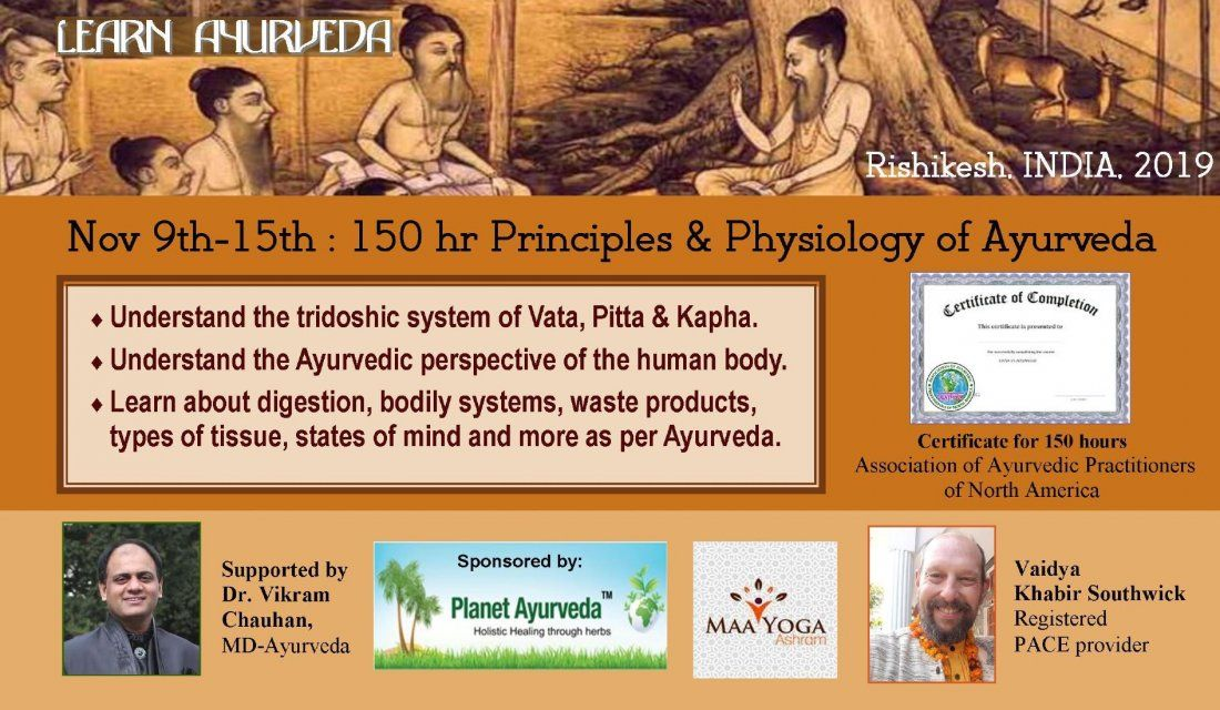 India 7-day course Principles & Physiology of Ayurveda 2019