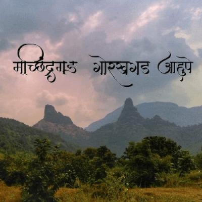 Mansoon Trek to Gorakhgad