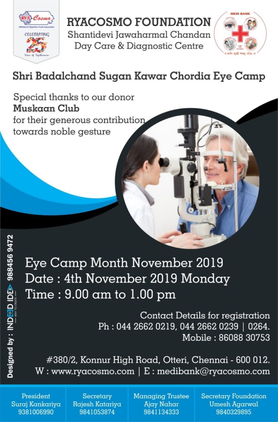 Sri Badalchand Sugankawar Chordia Eye Camp for the Month of November  RYACOSMO FOUNDATION