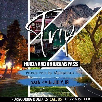 Two Day Trip To Mushkpuri And Murree at Lahore, Pakistan, Lahore