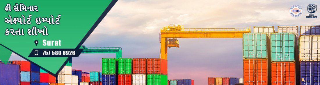 Free Seminar On Export Import At Surat Surat