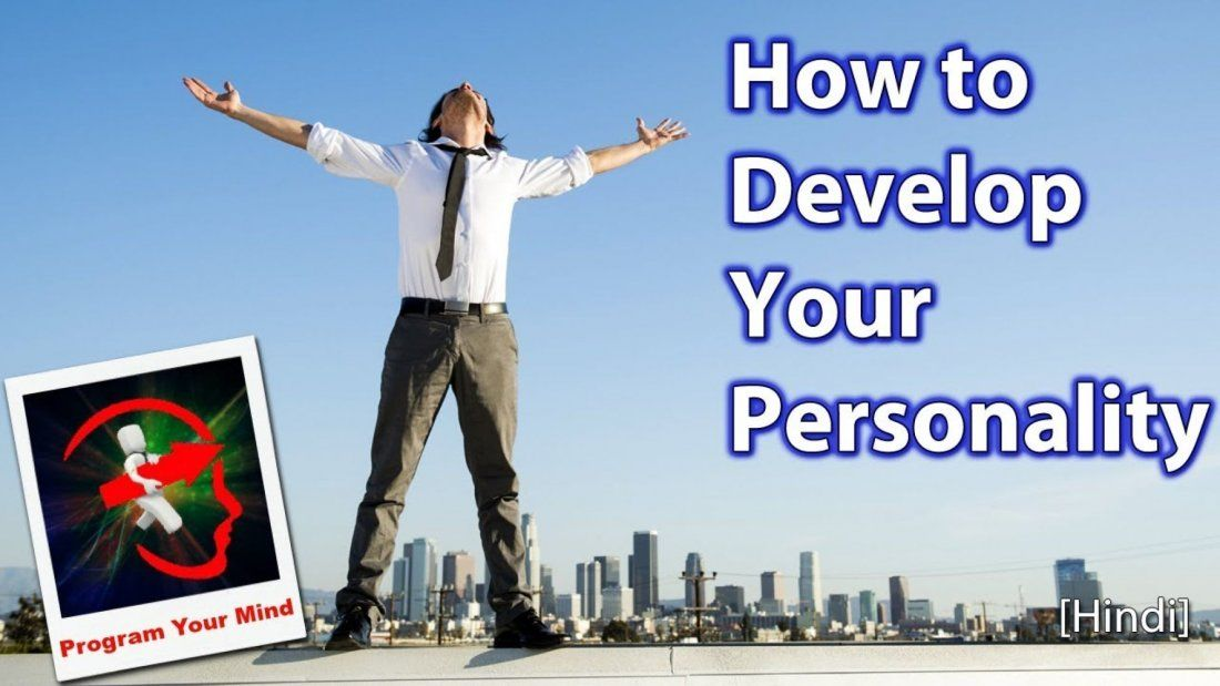 Powerful Professional Personality-P3 (Learn All Soft Skills in 2 days)