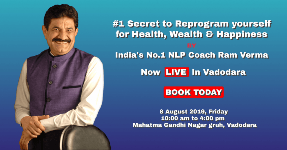 NLP Subconscious Re-Imprinting by Ram Verma LIVE in Baroda