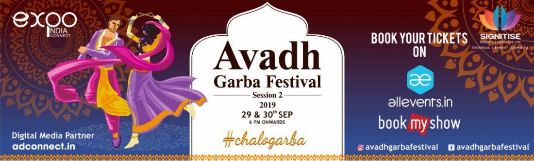 Avadh Garba Festival 2019  with Indias Best Female DJ Barkha Kaul