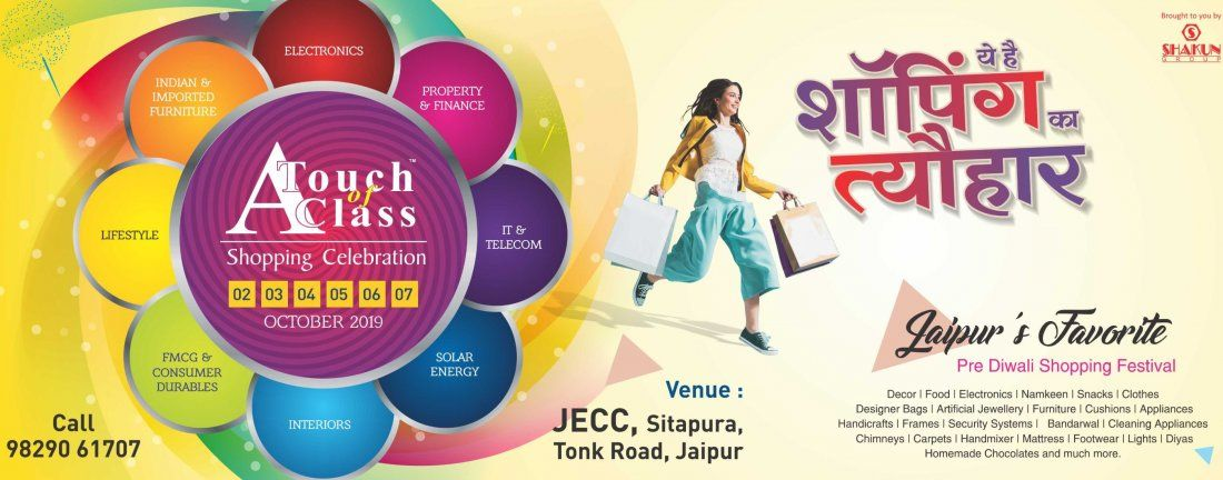 All Events in Jaipur, Today and Upcoming Events in Jaipur