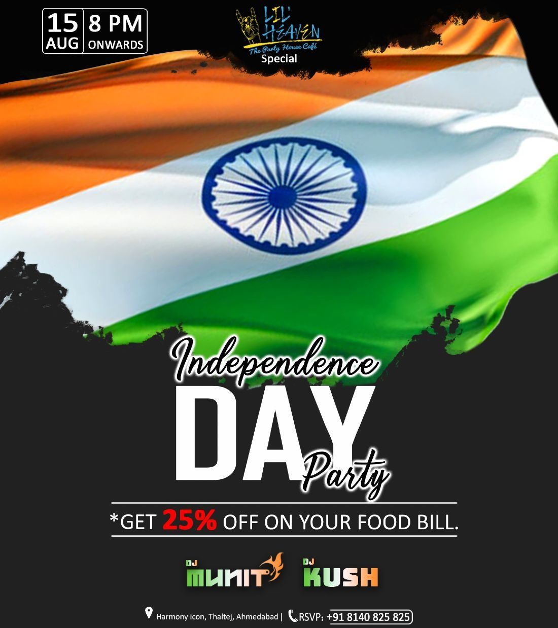 Parties & Nightlife Events in Ahmedabad - Best Clubs & Tickets